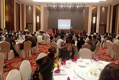 2015 Henan Feed Quality and Safety Management Specification Conference