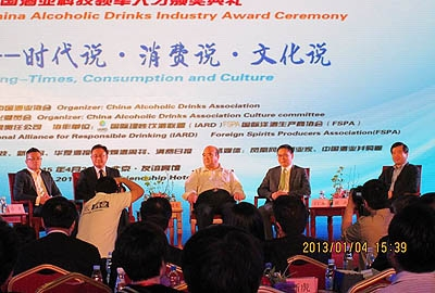 April 28th-29th 2015 Beijing, China Alcohol Business Union held the annual industry conference in Beijing Friendship Hotel